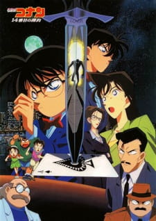 Case Closed: The Fourteenth Target (Dub) (1998)