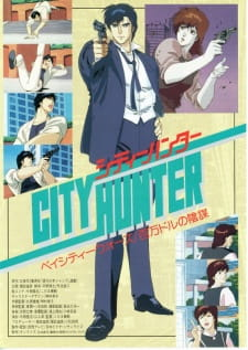 City Hunter: Bay City Wars (Dub) (1990)
