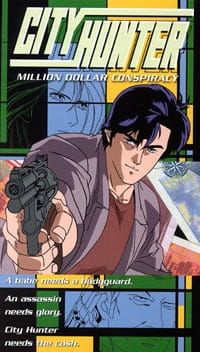 City Hunter: Million Dollar Conspiracy (Dub) (1990)