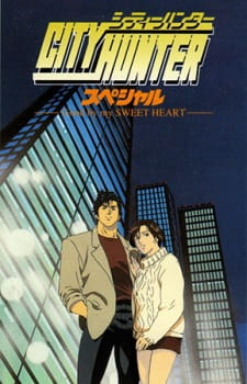 City Hunter: The Motion Picture (Dub) (1997)