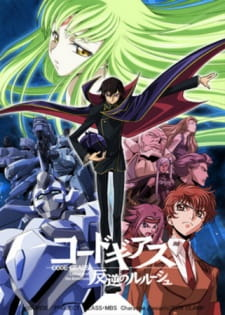 Code Geass: Lelouch of the Rebellion (Dub) (2006)