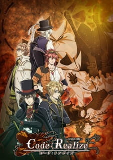 Code:Realize ~Guardian of Rebirth~ (Dub) (2017)