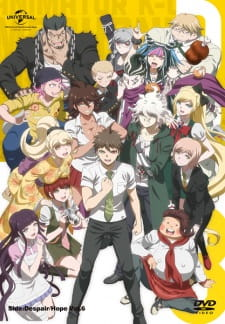 Danganronpa 3: The End of Hope's Peak High School – Hope Arc (Dub) (2016)
