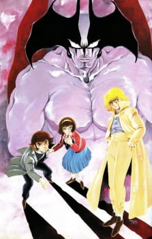 Devilman: The Birth (Dub) (1987)