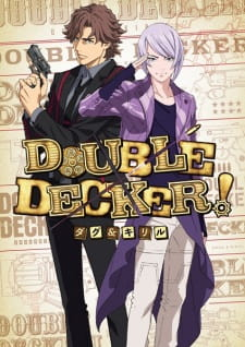 Double Decker! Doug & Kirill: Extra (Dub) (2019)