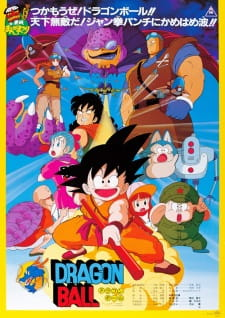 Dragon Ball: Curse of the Blood Rubies (Dub) (1986)
