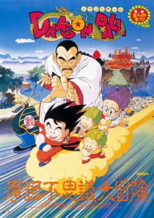Dragon Ball: Mystical Adventure (Dub) (1988)