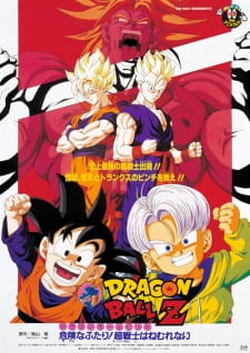 Dragon Ball Z: Broly – Second Coming (Dub) (1994)