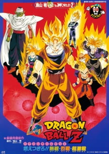 Dragon Ball Z: Broly – The Legendary Super Saiyan (Dub) (1993)