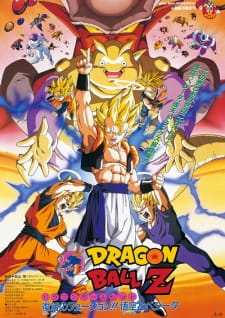 Dragon Ball Z: Fusion Reborn (Dub) (1995)