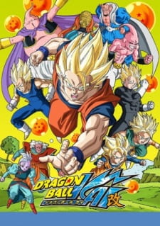 Dragon Ball Z Kai: The Final Chapters (Dub) (2014)