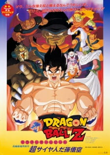 Dragon Ball Z: Lord Slug (Dub) (1991)