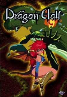 Dragon Half (Dub) (1993)