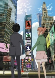 Eden of The East the Movie I: The King of Eden (Dub) (2009)