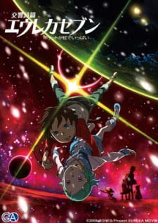 Eureka Seven – good night, sleep tight, young lovers (Dub) (2009)