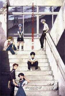 Evangelion: 1.0 You Are (Not) Alone (Dub) (2007)