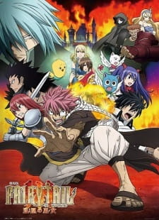 Fairy Tail Movie 1: Houou no Miko (Dub) (2012)