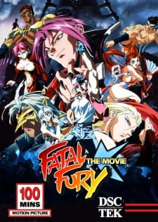 Fatal Fury: The Motion Picture (Dub) (1994)