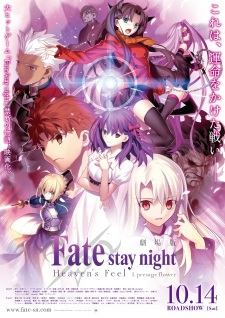 Fate/stay night: Heaven's Feel – I. Presage Flower (Dub) (2017)