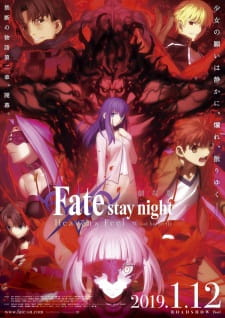 Fate/stay night: Heaven's Feel – II. Lost Butterfly (Dub) (2019)