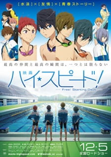 Free! Starting Days (Dub) (2015)