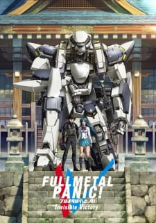 Full Metal Panic! Invisible Victory (Dub) (2018)