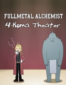 Fullmetal Alchemist: Brotherhood: 4-Koma Theater (Dub) (2009)