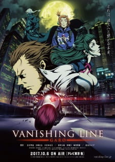 GARO -VANISHING LINE- (Dub) (2017)