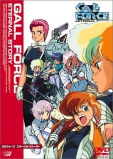 Gall Force 1: Eternal Story (Dub) (1986)