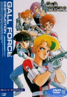 Gall Force 2: Destruction (Dub) (1987)