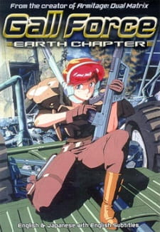Gall Force: Earth Chapter (Dub) (1989)