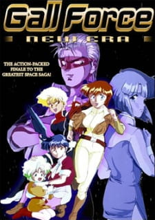 Gall Force: New Era (Dub) (1991)
