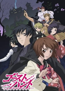 Ghost Hunt (Dub) (2006)