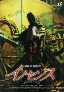 Ghost in the Shell 2: Innocence (Dub) (2004)