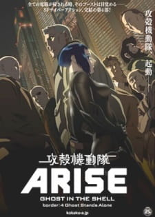 Ghost in the Shell: Arise – Border 4: Ghost Stands Alone (Dub) (2014)