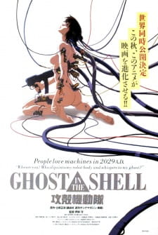 Ghost in the Shell (Dub) (1995)