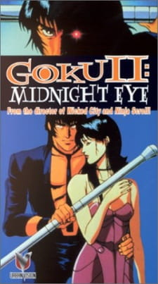 Goku II: Midnight Eye (Dub) (1989)