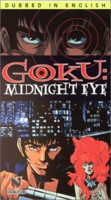 Goku: Midnight Eye (Dub) (1989)