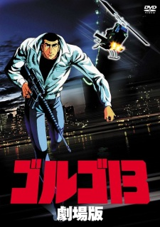 Golgo 13: The Professional (Dub) (1983)