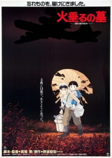 Grave of the Fireflies (Dub) (1988)
