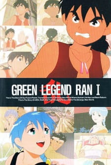 Green Legend Ran (Dub) (1992)