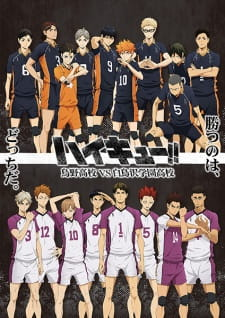 Haikyu!! 3rd Season (Dub) (2016)