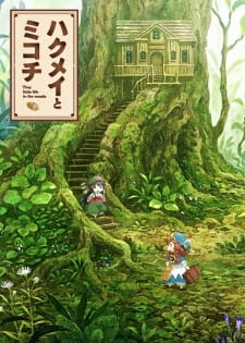 Hakumei and Mikochi (Dub) (2018)