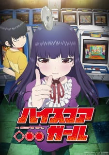 High Score Girl (Dub) (2018)