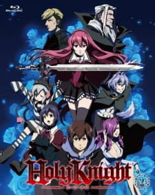 Holy Knight (Dub) (2012)