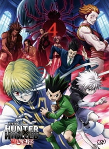 Hunter x Hunter Movie 1: Phantom Rouge (Dub) (2013)