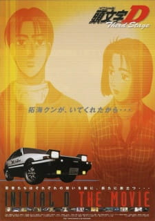 Initial D Third Stage (Dub) (2001)