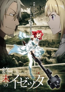 Izetta: The Last Witch (Dub) (2016)