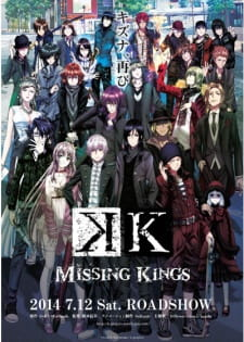 K: Missing Kings (Dub) (2014)