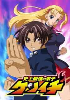 KenIchi: The Mightiest Disciple (Dub) (2006)